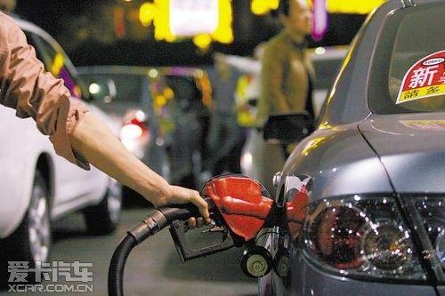 汽柴油价格预计于14日凌晨下调