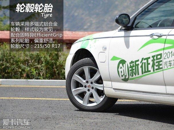 v燃料荣威750燃料电池车型长安CS55名爵Hs怎么选图片