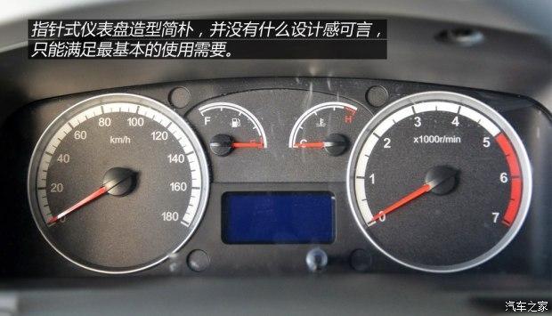 乘坐空间宽敞 实拍9座汽油版福田风景g7