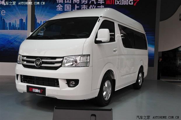 2014北京车展:福田新风景g7正式上市