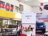 锐骐柴油长货箱皮卡上市 售价9.50万元