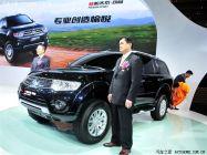2013上海车展:国产帕杰罗·劲畅亮相