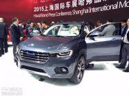 哈弗将推两款全新紧凑级SUV 年底上市