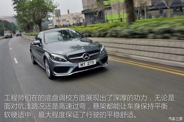 香港礹c._战力十足的前锋 香港试驾奔驰c级coupe