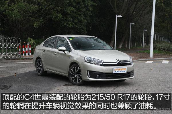 一路向西雪铁龙C4世嘉16THP油耗测试_北京赛车一天赢500难吗