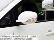 完善产品布局 独家实拍长安睿行S50