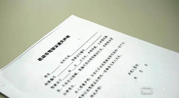 pk10走势图技巧 3