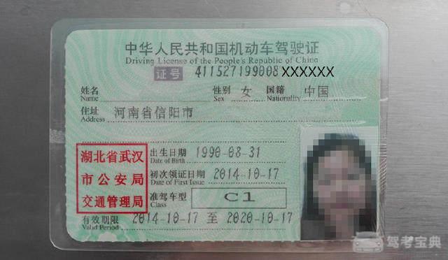巴黎人注册登录 1