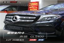 欧规奔驰GLS 400,100万即可入手奔驰旗舰SUV