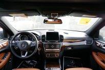 引领潮流的豪华SUV--奔驰GLE550e
