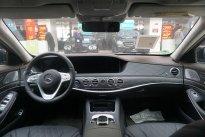 豪华典雅的舒适座驾--迈巴赫S560